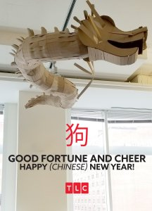 Happy (Chinese) New Year!